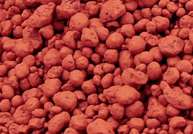 fertilizantes-APP